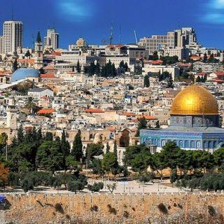 ניהול ועד בית בירושלים
